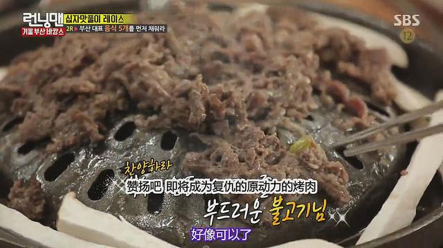彥陽烤肉-5