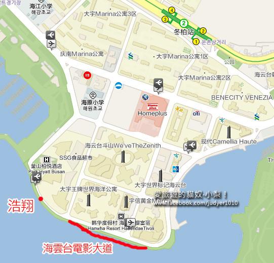 海雲台電影大道地圖