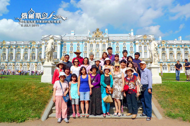【俄羅斯旅遊】:Day9:聖彼得堡-凱薩琳宮(琥珀廳) -(搭國內班機)-莫斯科國際機場-香港