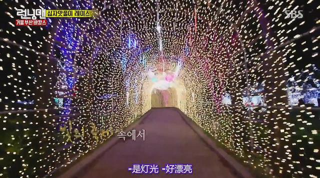 釜山賽馬公園-2