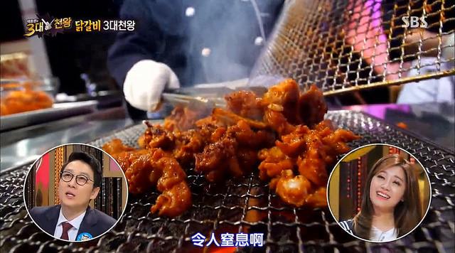 元祖炭火調味雞肉店Ep29-0