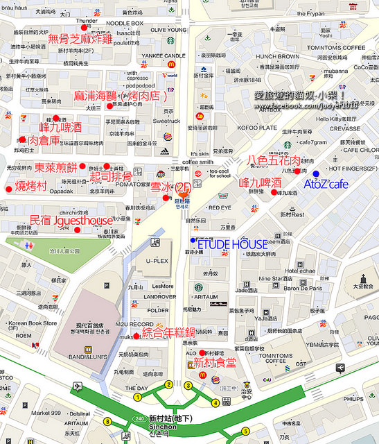 新村美食地圖