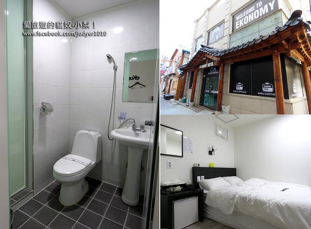 首爾住宿,東大門經濟酒店Ekonomy Hotel Dongdaemun 房間設施與外觀