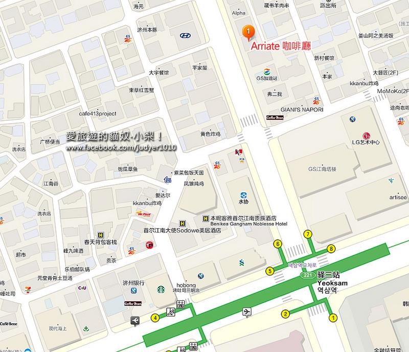 驛三站地圖