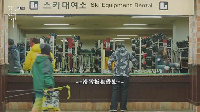 孤單又燦爛的神鬼怪9-龍平滑雪渡假村4