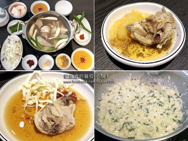 【韓國必吃美食】台北店\孔陵一隻雞,讓我想吃隨時吃得到了!