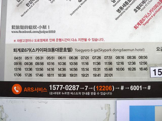 P1480323