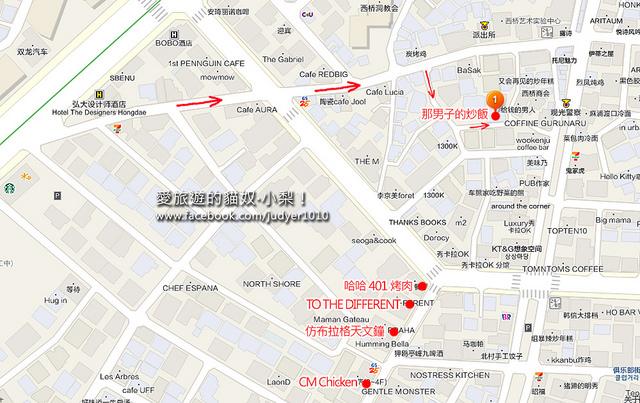 弘大地圖 -1