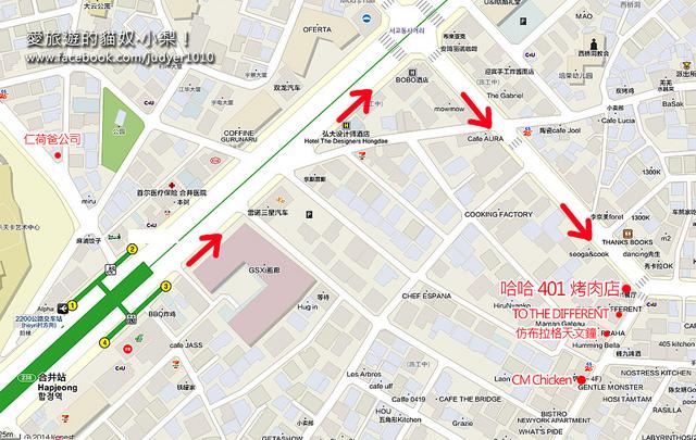 弘大CM地圖