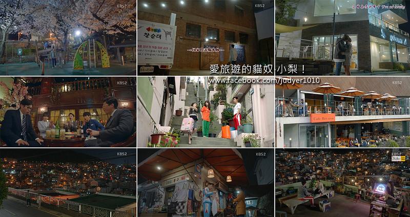 """【韓劇景點】《三流之路》12個釜山、首爾劇中拍攝場景大彙整!(清楚路線帶你去看""""南日Bar""""絕美夜景)"""