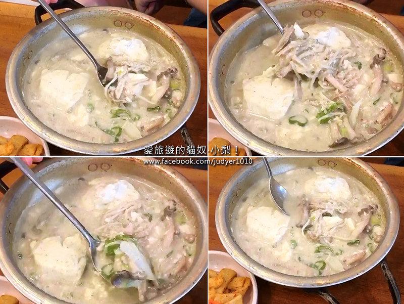 紫蘑菇豆腐湯