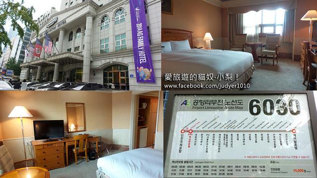 首爾住宿,列克星敦飯店Lexington Hotel環境圖